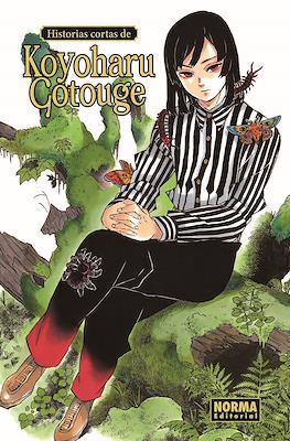 Historias cortas de Koyoharu Gotouge (Rústica con sobrecubierta) #