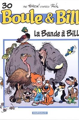 Boule et Bill (Cartonné) #30