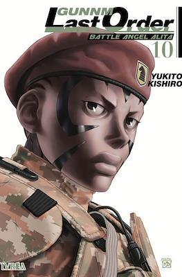 Gunnm - Last Order (Rústica con sobrecubierta) #10