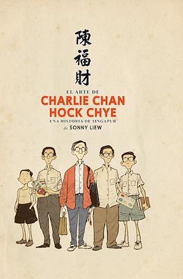 El arte de Charlie Chan Hock Chye - Una historia de Singapur