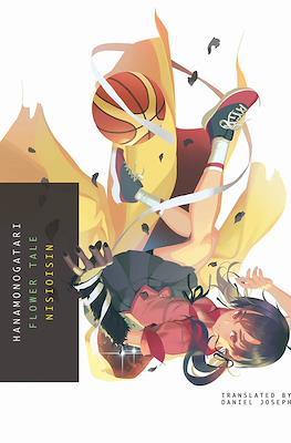 Monogatari Series #10