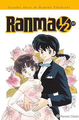 Ranma 1/2. Grandes Obras de Rumiko Takahashi (Rústica con sobrecubierta) #19