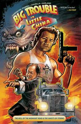 Big Trouble in Little China (Paperback) #1