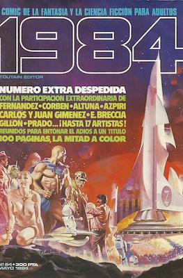 1984 (Grapa, 1978 - 1984) #64