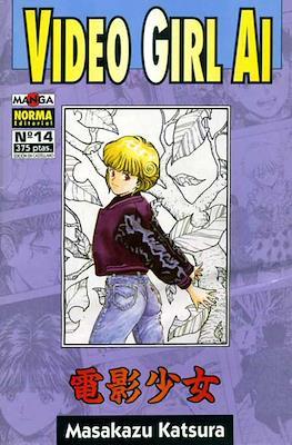Video girl AI (Rústica, 64 páginas (1994-1997)) #14