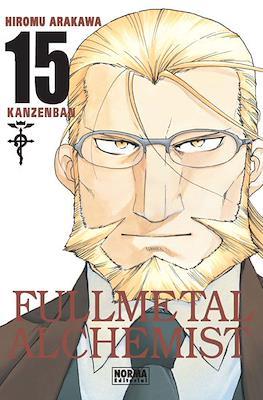Fullmetal Alchemist (Kanzenban) #15