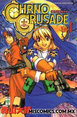 Chrno Crusade (Rústica) #1