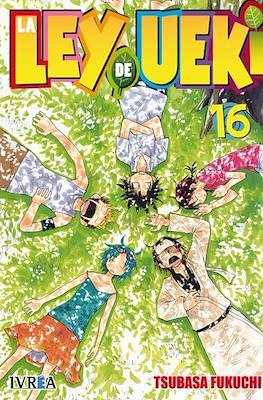La Ley de Ueki #16