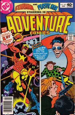 New Comics / New Adventure Comics / Adventure Comics (1935-1983; 2009-2011) (Saddle-Stitched) #467
