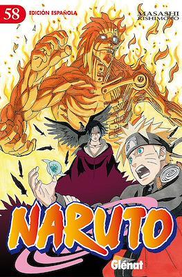 Naruto (Rústica con sobrecubierta) #58