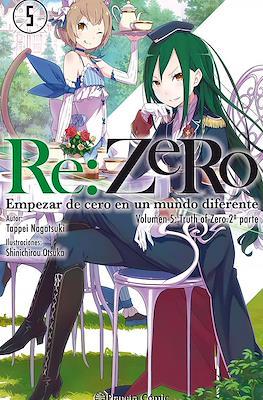 Re:ZeRo -Empezar de cero en un mundo diferente (Rústica) #5