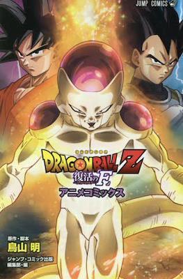 Dragon Ball Z Jump Anime Comics #17