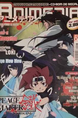 Animedia (revista) #47