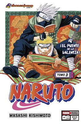 Naruto #3