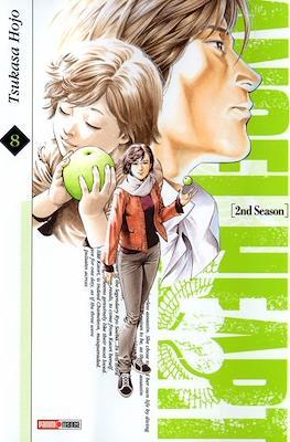 Angel Heart. 2nd Season #8