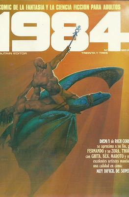 1984 (Grapa, 1978 - 1984) #33