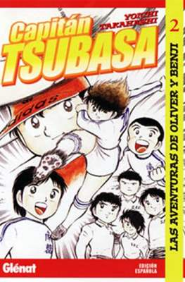 Capitán Tsubasa. Las aventuras de Oliver y Benji (Rústica con sobrecubierta) #2