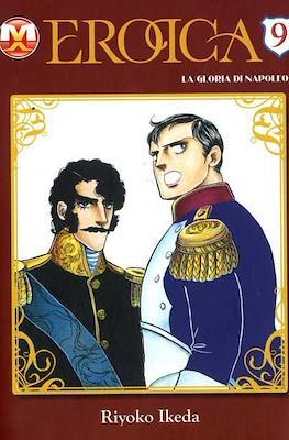 Eroica - La Gloria di Napoleone #9