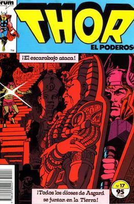 Thor, el Poderoso (1983-1987) #17