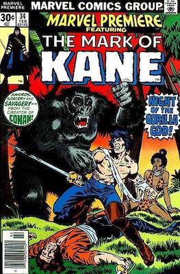 Marvel Premiere (Comic Book. 1972 - 1981) #34