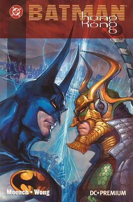 DC Premium (Softcover) #36