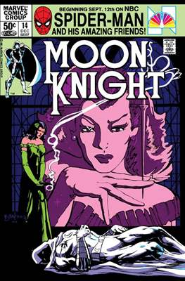 Moon Knight Vol. 1 (1980-1984) #14