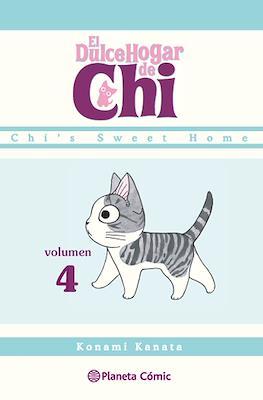 El Dulce Hogar de Chi (Rústica) #4