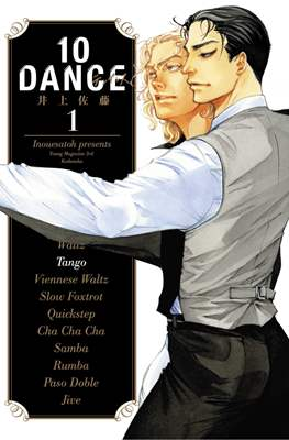10 Dance (Softcover) #1