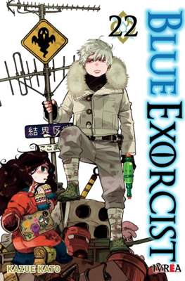 Blue Exorcist (Rústica) #22