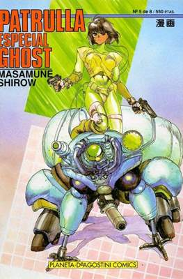 Patrulla Especial Ghost #5