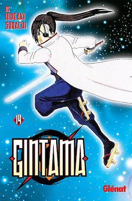 Gintama (Rústica) #14
