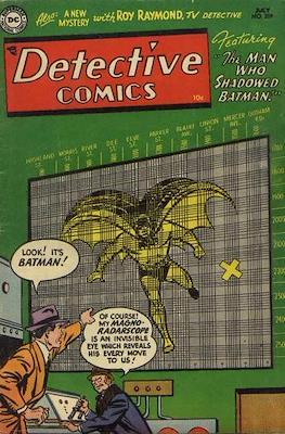 Detective Comics Vol. 1 (1937-2011; 2016-) (Comic Book) #209