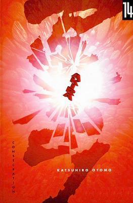 Akira (Cartoné, 180 páginas) #14