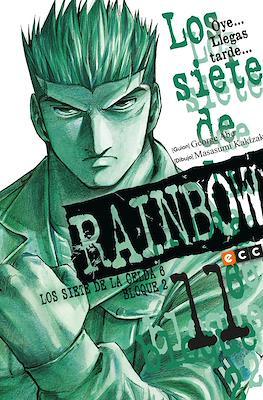 Rainbow - Los siete de la celda 6 bloque 2 (Rústica con sobrecubierta) #11