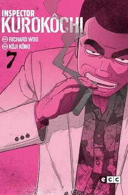 Inspector Kurokôchi #7