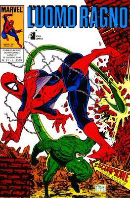 L'Uomo Ragno / Spider-Man / Amazing Spider-Man #51