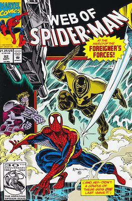 Web of Spider-Man Vol. 1 (1985-1995) (Comic-book) #92
