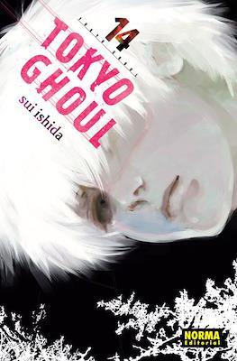 Tokyo Ghoul (Rústica con sobrecubierta) #14