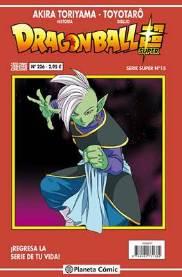 Dragon Ball Super (Rústica) #226