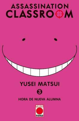 Assassination Classroom (Rústica con sobrecubierta) #3