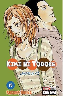 Kimi ni Todoke. Junto a Ti (Rústica) #15