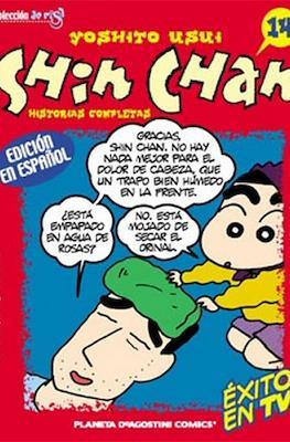 Shin-Chan (Rústica, 64 páginas (2002-2004)) #14