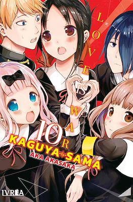Kaguya-sama: Love is War (Rústica con sobrecubierta) #10