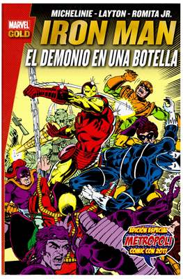 Iron Man. Marvel Gold #2.2