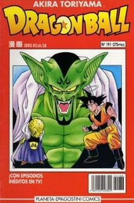 Dragon Ball - Serie Roja (Tapa blanda.) #191