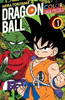 Dragon Ball Color: Saga Piccolo #1