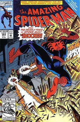 The Amazing Spider-Man Vol. 1 (1963-1998) (Comic-book) #364