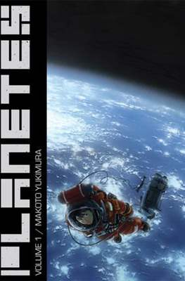 Planetes (Softcover) #1