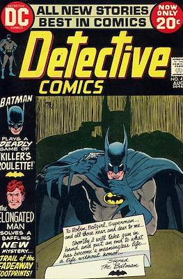 Detective Comics Vol. 1 (1937-2011; 2016-) (Comic Book) #426