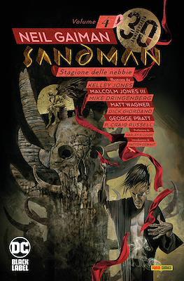 Sandman Library #4